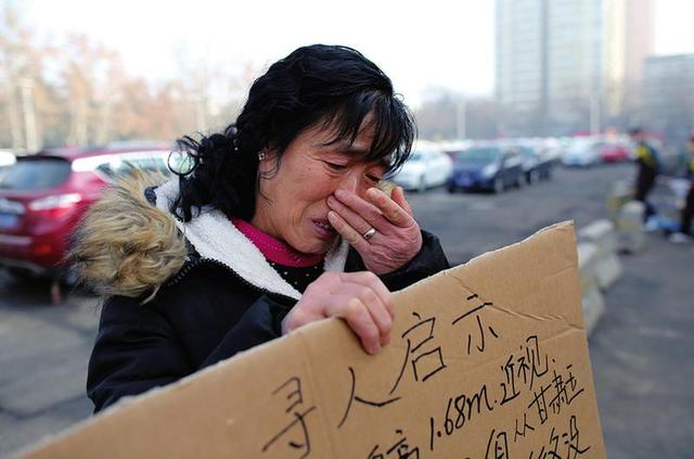 女儿外出打工失联3年多 母亲西安街头举牌寻人