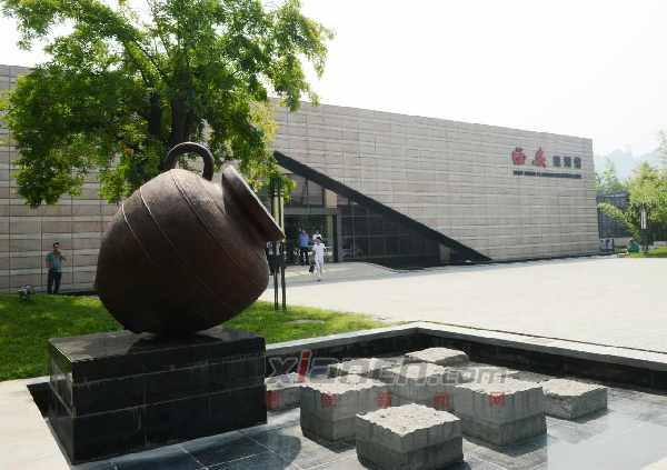 魏民洲在西安城市规划展览馆v低音怎样好低音高中图片